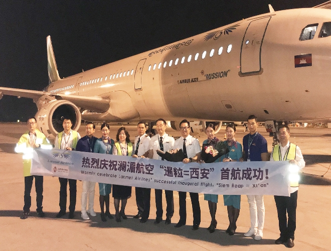 Nonstop Route: Siem-Reap to Xi'an from May 29th