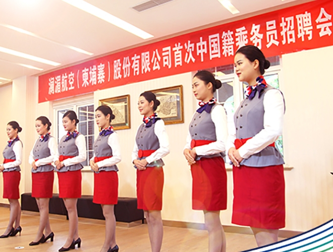 Lanmei Airlines first Chinese crew recruitment completed