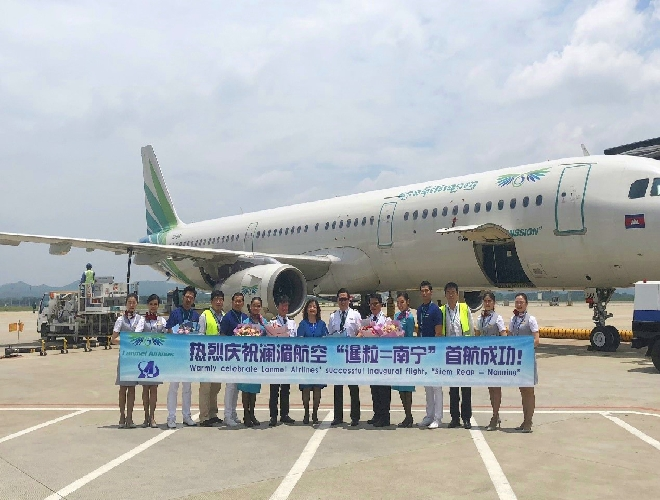 Nonstop Route: Siem-Reap to Nanning from May 29th